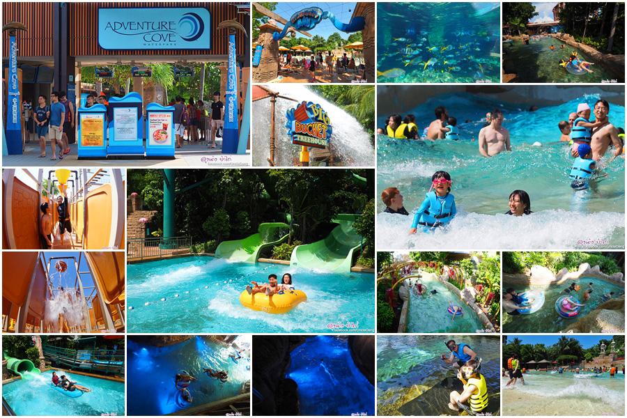 Adventure Cove Waterpark สวนน้ำใน SENTOSA สิงคโปร์