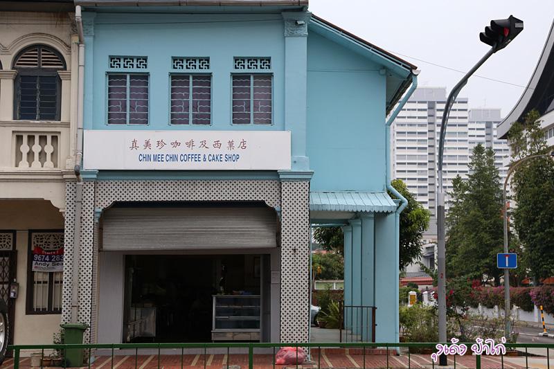 Chin Mee Chin Confectionery ร้านคายาโทส เก่าแก่ของสิงคโปร์