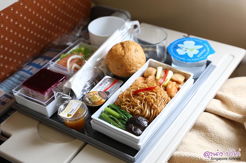 Singapore Airlines บินสบาย อาหารอร่อย ต้อนรับเทศกาลคริสต์มาส ปีใหม่