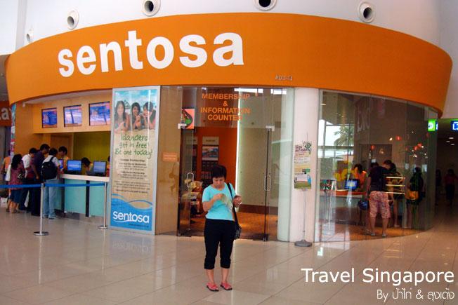 SENTOSA  สวนสนุกที่ใหญ่ที่สุดในสิงค์โปร์